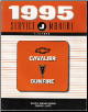1995 Chevrolet Cavalier / Pontiac Sunfire Factory Service Manual Update (SKU: GMP95JUPD)
