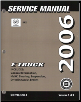 2006 Cadillac SRX Factory Service Manual - 3 Volume Set (SKU: GMT06SRX)