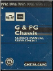 1996 GMC Truck G & PG Chassis Service Manual Supplement (SKU: GMT96GPG)