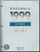 1999 Chevrolet S10, Blazer, GMC Sonoma, Jimmy, Envoy & Oldsmobile Bravada (S/T Platform) Factory Truck Service Manual - 3 Volume Set (SKU: GMT99ST1-2-3)