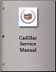 2008 Cadillac STS / STS-V Factory Service Manual Set (SKU: GMP08DS)