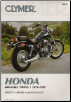 1978 - 1987 Honda 400-450cc Twins Clymer Repair Manual (SKU: M334-0892872349)