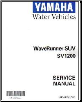 1999 - 2004 Yamaha SUV1200 Waverunner Factory Service Manual (SKU: LIT186160204)