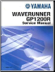 2000 - 2002 Yamaha GP1200R WaveRunner Factory Service Manual (SKU: LIT186160215)
