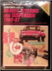 1980 - 1987 Chilton's Guide to Brakes, Steering and Suspension (SKU: 080197819X)