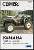 2002 - 2008 Yamaha Grizzly 660 Clymer ATV Maintenance, Troubleshooting, Repair Manual (SKU: M2852-1599693054)