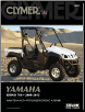 2008 - 2012 Yamaha Rhino 700 Clymer ATV Maintenance, Troubleshooting, Repair Manual (SKU: M291-1599695413)