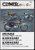 1959 - 1979 Vintage Japanese Street Bikes Repair, Manual by Clymer (SKU: M305-0892875887)
