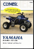 1987 - 2006 Yamaha Banshee Clymer ATV Service, Repair, Maintenance Manual (SKU: M4866-1599690845)
