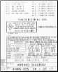 Mack Wiring Diagram Chassis Series CV 2001-2002 (SKU: MACKWIRE10)
