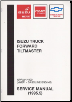 1995.5 Chevrolet, GMC & Isuzu NPR, W4, 4000 Gas Commercial Truck Forward Tiltmaster Service Manual (SKU: NPRGWSMC000100)