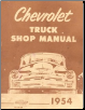 1954 Chevrolet Truck Factory Shop Manual (SKU: BISH-5039)