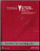 1994 Pontiac Sunbird Factory Service Manual - 2 Volume Set (SKU: S9410J)