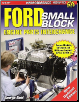 Ford Small Block Engine Parts Interchange (SKU: CARTECH-SA339P)