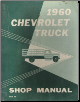 1960 Chevrolet Truck Factory Shop Manual (SKU: SM22)