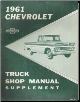 1961 Chevrolet Truck Shop Manual Supplement (SKU: SM33)