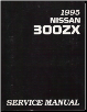 1995 Nissan 300ZX Factory Service Manual (SKU: SM5E0Z32U0)