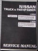 1994 - 1995 Nissan Truck & Pathfinder Factory Service Manual Supplement - Wiring Diagrams (SKU: SM5ED21SU0)