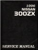 1996 Nissan 300ZX Factory Service Manual (SKU: SM6E0Z32U0)