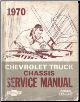 1970 Chevrolet Truck  Chassis Service Manual (SKU: ST13370)