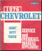 1976 Chevrolet Light Duty Truck Service and Overhaul Manual Supplement (SKU: ST33076)