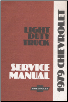 1979 Chevrolet Light Duty Trucks Service Manual (SKU: ST33079)