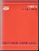 1993 Chevrolet P Models Truck Service Manual (SKU: ST33093)