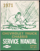 1971 Chevrolet  Series 40-60 Truck Factory Chassis Service Manual (SKU: ST33171)