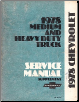 1978 Chevrolet Medium and Heavy Duty Truck Service Manual Supplement (SKU: ST33178)