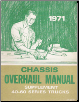 1971 Chevrolet Series 40-60 Truck Factory Chassis Overhaul Manual Supplement (SKU: ST33471)
