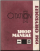 1981 Chevrolet Citation Factory Service Manual (SKU: ST36581)