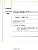1991 Chevrolet Cavalier Factory Service Manual Convertible Supplement (SKU: ST36691SUPP)