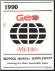 1990 - 1993 Geo Metro Factory Service Manual Supplement - Convertible (SKU: ST37090SUPP)