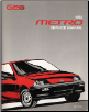 1992 Chevrolet / Geo Metro Factory Service Manual (SKU: ST37092)