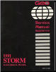 1991 Geo Storm Factory Service Manual Supplement - Hatchback (SKU: ST37191SUPP)