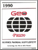 1990 Chevrolet / Geo Prizm GSi (S-Platform) Factory Service Manual Supplement (SKU: ST37390SUPP)