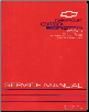 1993 Chevrolet Corsica & Beretta Factory Service Manual - 2 Volume Set (SKU: ST374931-2)