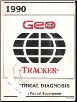 1990 Geo Tracker Factory Electrical Diagnosis Service Manual Supplement (SKU: ST37790EDM)