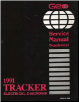 1991 Geo Tracker Electrical Diagnosis Service Manual Supplement (SKU: ST37791EDM)