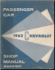 1962 Chevrolet Passenger Car Factory Shop Manual Supplement (SKU: ST6)