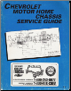 1995 Chevrolet Motor Home Chassis Service Guide (SKU: ST95MH)