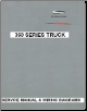 Sterling 360 Truck Factory Service Manual & Wiring Diagrams  (SKU: STI384CB)
