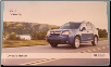 2014 Subaru Forester Owners Manual (SKU: SUB-2014-FOROW)