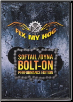 Late 1984 - Present Harley-Davidson Fix My Hog Softail, Dyna Bolt-On Performance Edition DVD (SKU: HogSoftailDynaBoltOn)