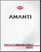 2005 Kia Amanti Factory Electrical Troubleshooting Manual (SKU: UH050PS011)