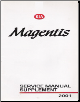 2001 Kia Optima / Magentis Factory Service Manual Supplement (SKU: UK010PS010SUP)