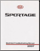 2007 Kia Sportage Electrical Troubleshooting Manual (SKU: UL070PS011)