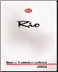 2003 Kia Rio Electrical Troubleshooting Manual (SKU: UR030PS011)