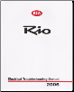 2006 Kia Rio Factory Electrical Troubleshooting Manual (SKU: UR060PS011)