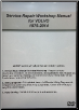 1975 - 2014 VOLVO - VIDA VADIS Service Shop Repair Manual, Parts Catalog, Wiring Diagrams DVD (SKU: VVV7514DVD)